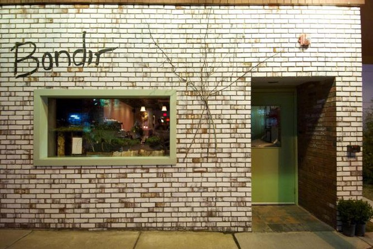 Bondir Restaurant, Cambridge