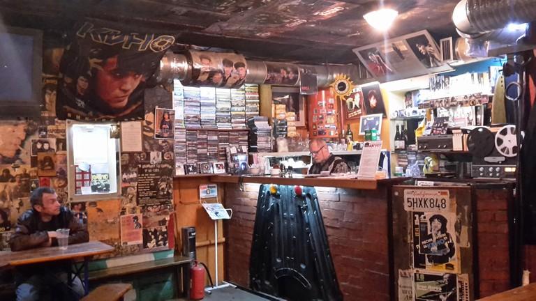 Kamchatka Bar