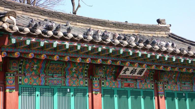Inwangsan | ©Will Polard/Flickr