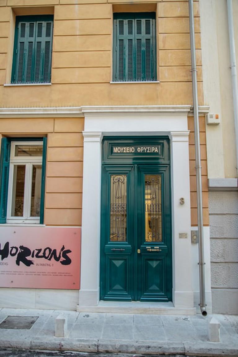 Fryssiras Museum00005