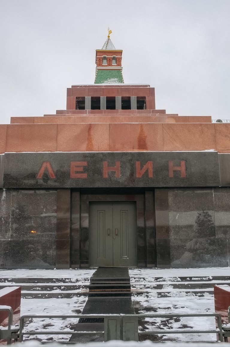 SCTP0018-SHINKAREVA-MOSCOW-LENIN