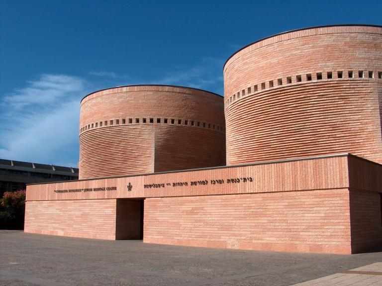 The Cymbalista Synagogue | מיכאלי/Wikimedia