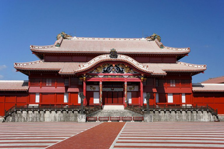 Shuri Castle  © 663highland/WikiCommons
