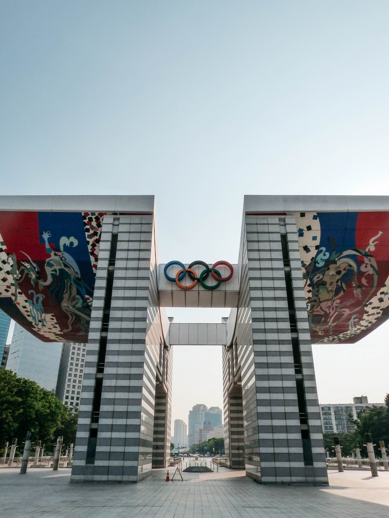 Seoul Olympic Park, Seoul