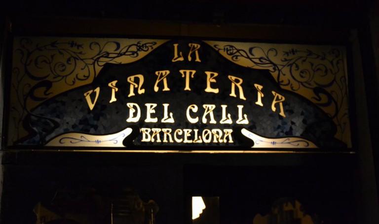 La Vinateria del Call | Photo by Alison Moss