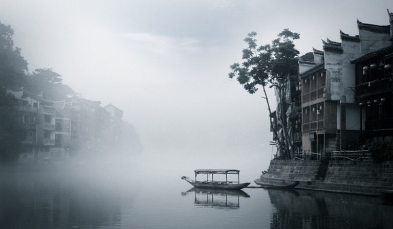 Fenghuang, China | © melenama/Flickr