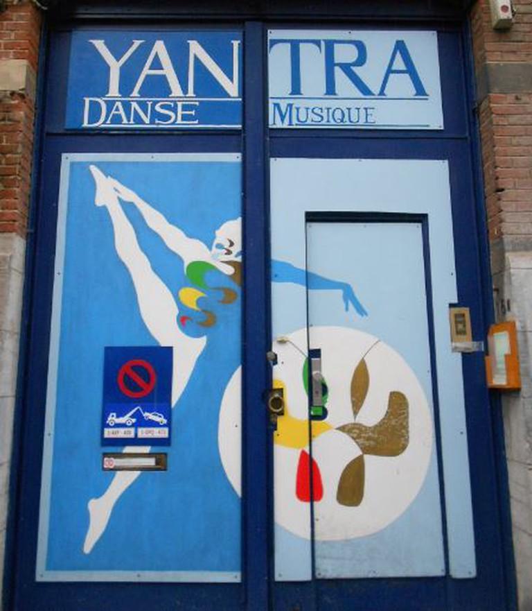 Yantra Dance Music Academy   Courtesy of Sofia Andrade