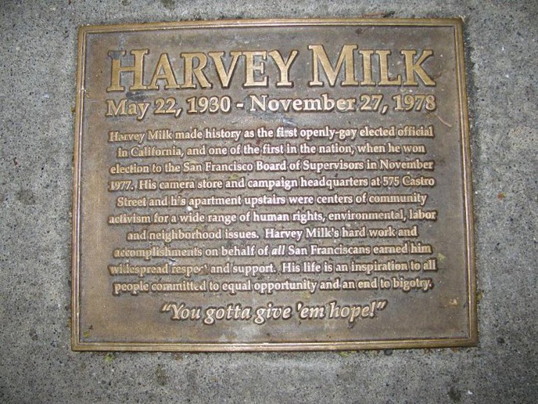 Harvey Milk Photo Center © Steven Damron/Flickr
