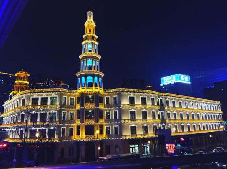 Shanghai Great World