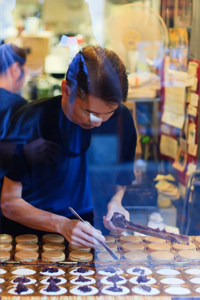 Mitsuru Café