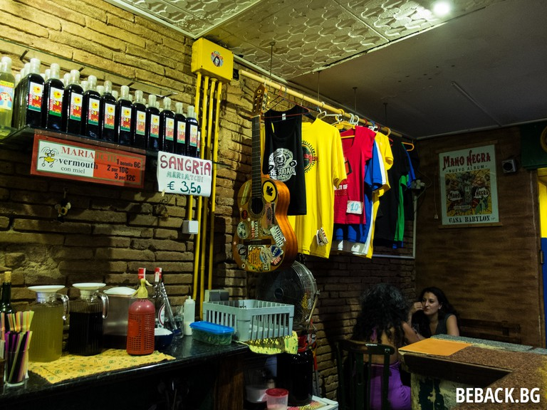 Bar Mariatchi | © Boyko Blagoev