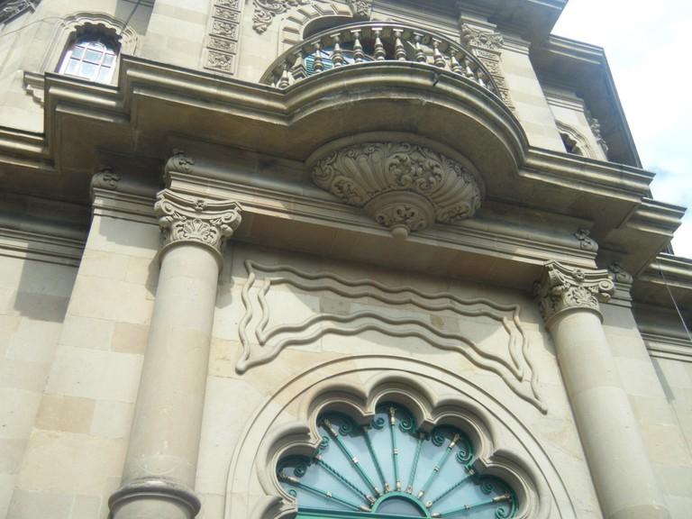 Casa Universitaria del Libro | © Marrovi/WikiCommons