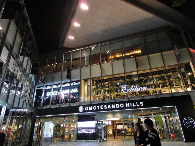 junhashimoto is located inside the upscale Omotesando Hills mall
