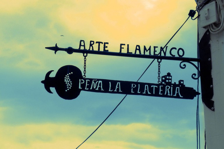Arte Flamenco Peña La Platería   ©PaoloSignorini