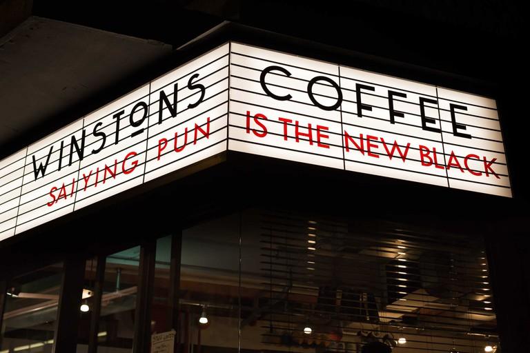 Winstons Coffee, Sai Yin Pun, Hong Kong