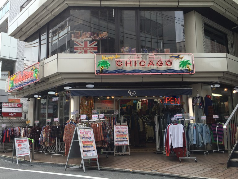 Chicago thrift shop   © Alicia Joy