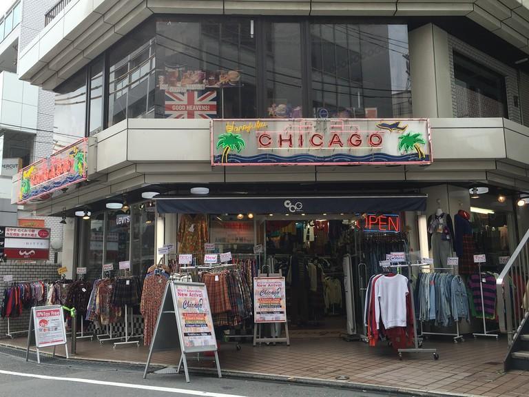 Kichijoji's Chicago