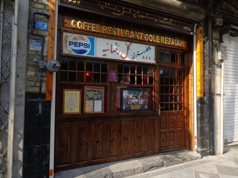 The famous Gol Rezaeieh cafe | © Pontia Fallahi