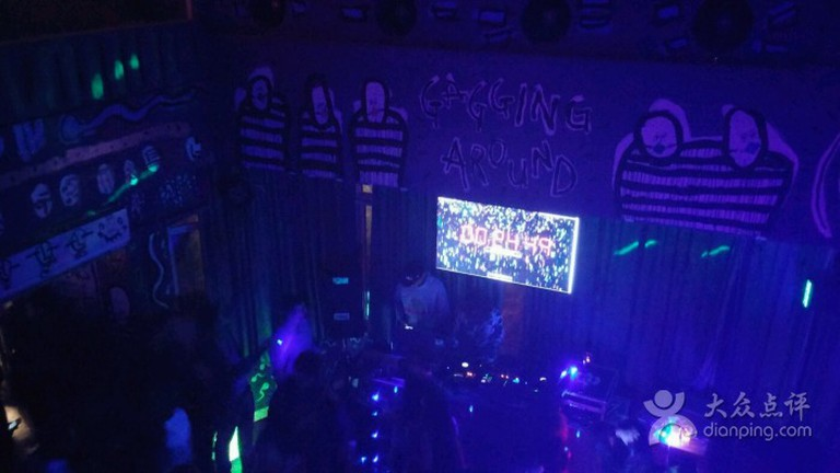 The Mansion, a buzzing mansion-turned-nightclub
