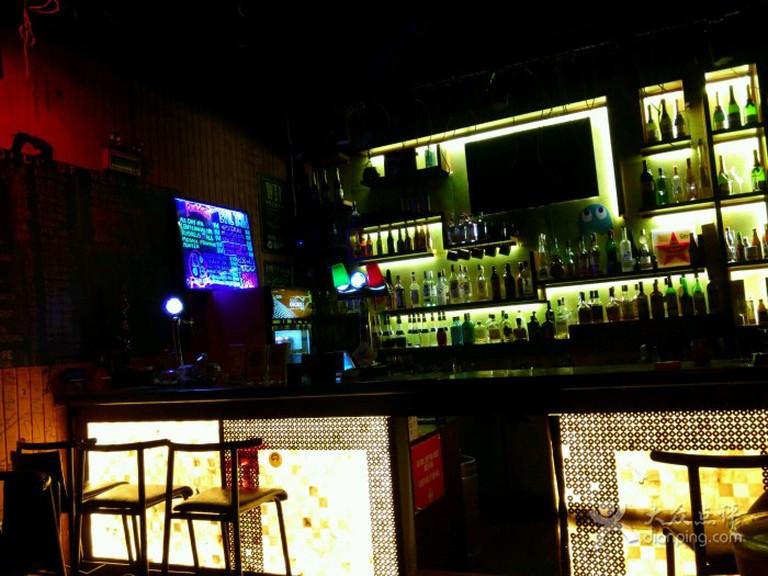 My Place Ruin Bar