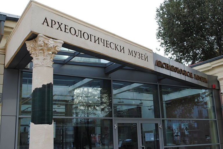 Archaeological Museum in Plovdiv
