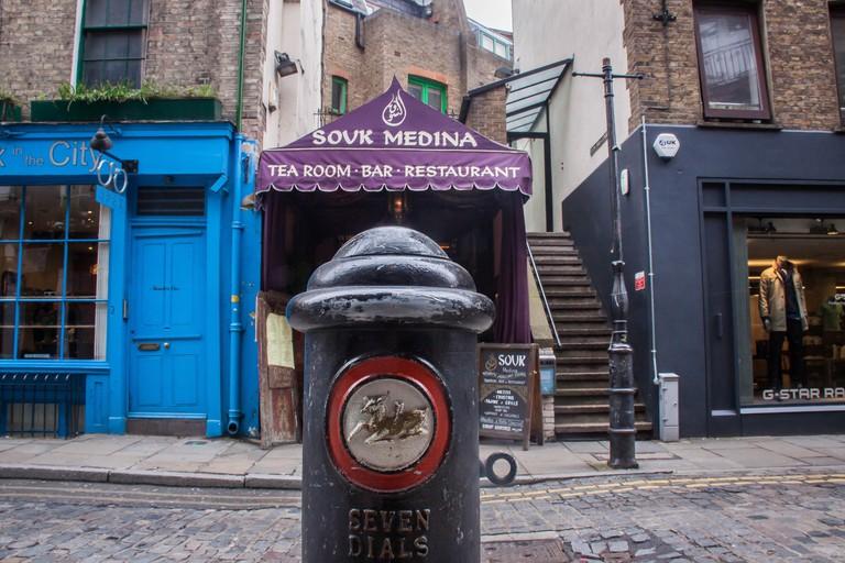 The Souk Medina in Covent Garden