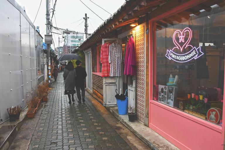 Vintage Bonnie 빈티지보니, Seoul