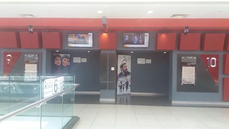 Kourosh Cineplex is one of the most modern theaters in Tehran | © Kasir / Wikimedia Commons