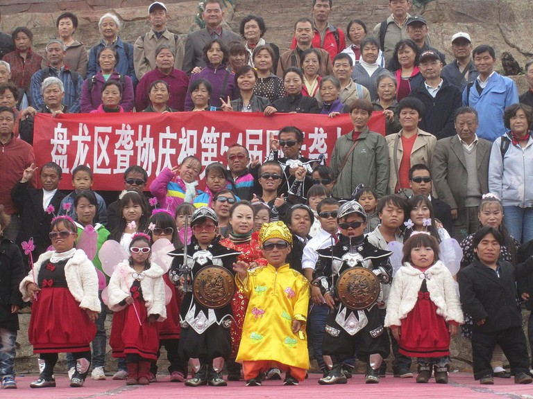 Kingdom of the Little People   ©Blorg/Wikimedia Commons
