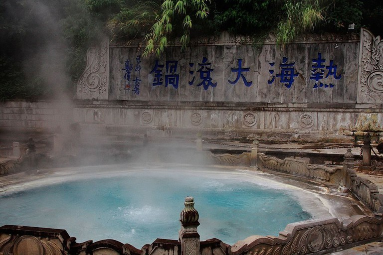 Hot pools   ©Han Lei/Wiikimedia Commons