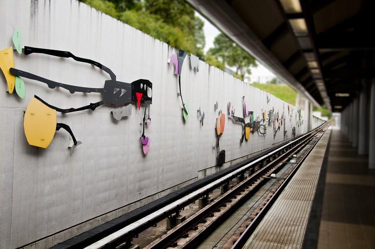 Art at a Tren Urbano train station | © vxla/ Flickr