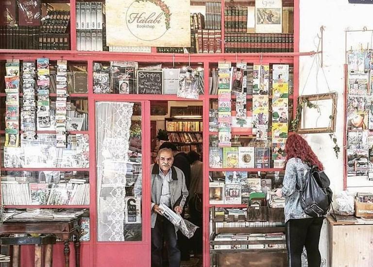Exterior of Halabi Bookshop