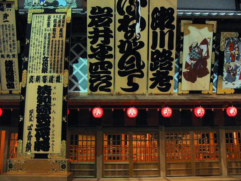 Model of a Kabuki theater at the Edo-Tokyo Museum
