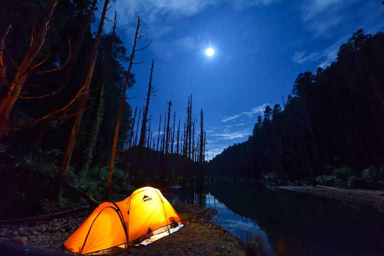 Camping under the moon at Shuiyang Forest