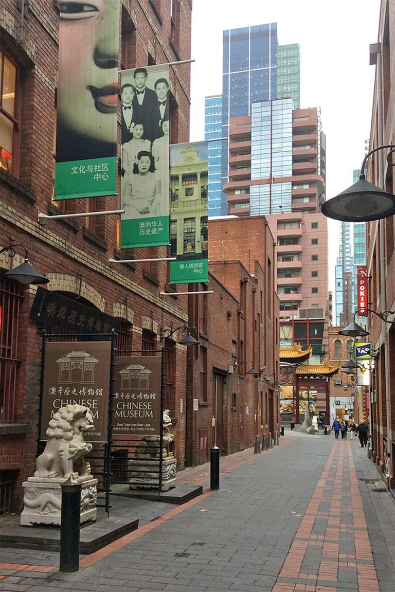 chinese museum chinatown melb jjron 6-07-2016