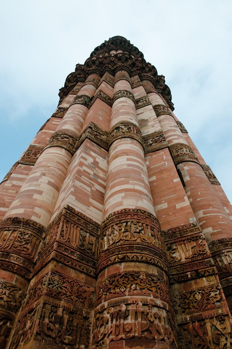 Qutub Minar   Palak Mittal