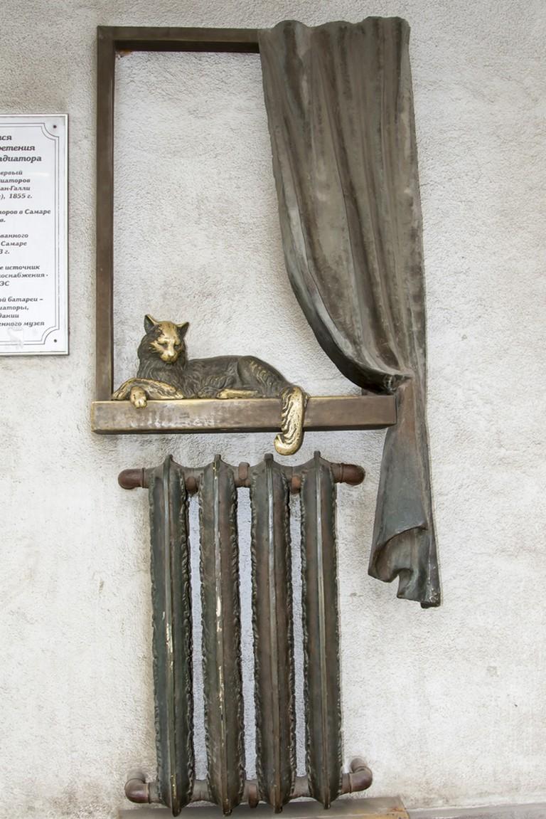 Monument to the Heater, Samara, Russia