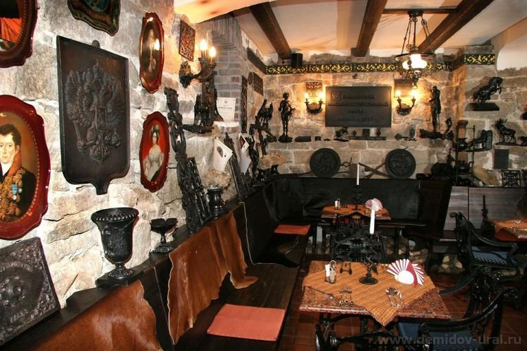 Cafe-Museum Demidov