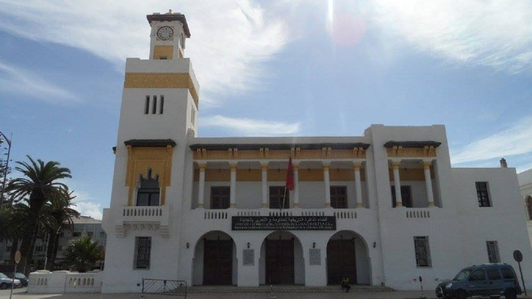 El Jadida Museum