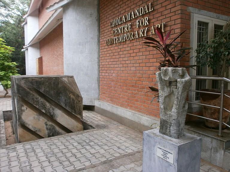 1024px-Cholamandal-Center-for-Contemporary-Art-ECR-Chennai-9