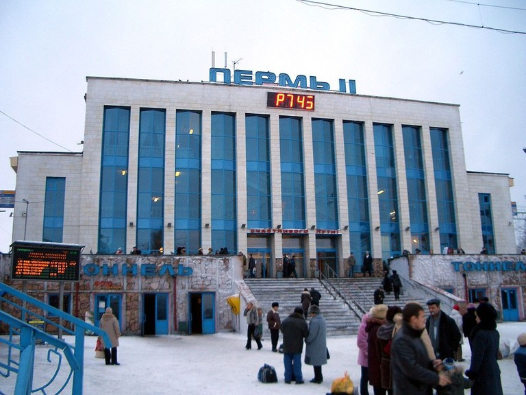 1024px-Perm_II_Railway_Station
