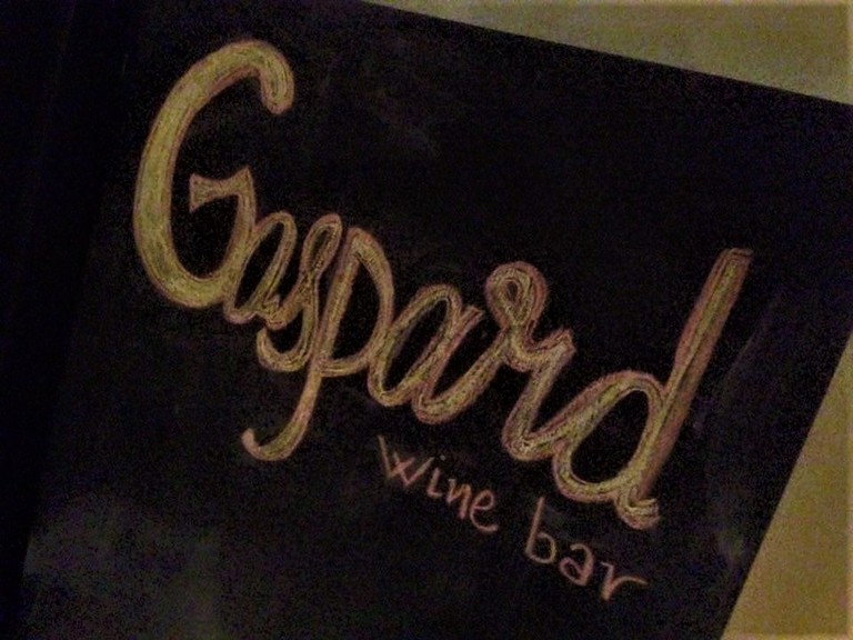 Gaspard Wine Bar, Thessaloniki
