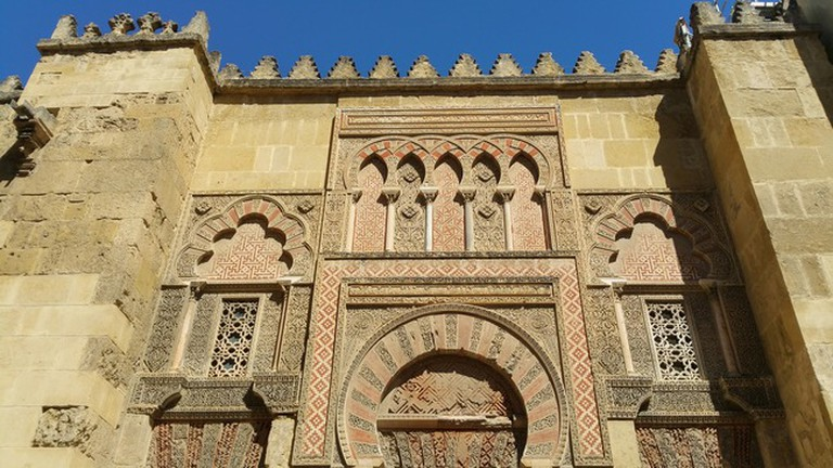 HOstel Seneca is just a two-minute walk from Córdoba's Mosque-Cathedral
