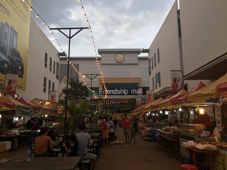 Friendship Mall, Pakse | © Regina Beach/Culture Trip