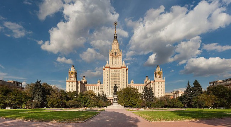 Moscow_State_University