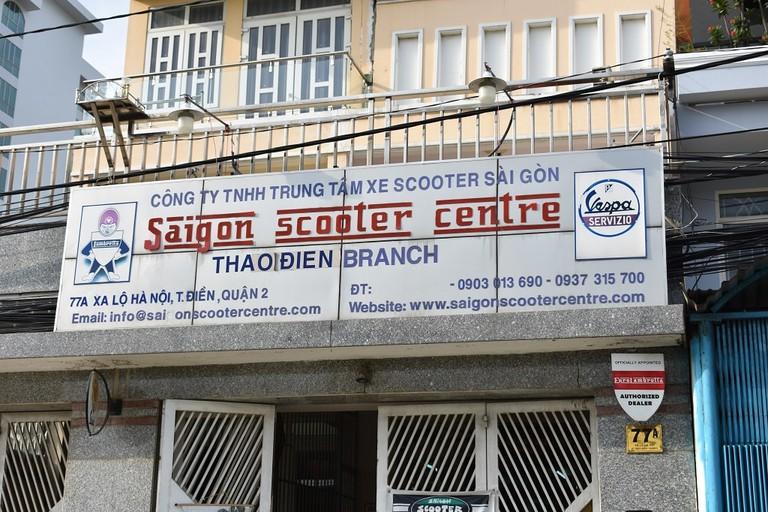 Saigon Scooter Centre | © Matthew Pike
