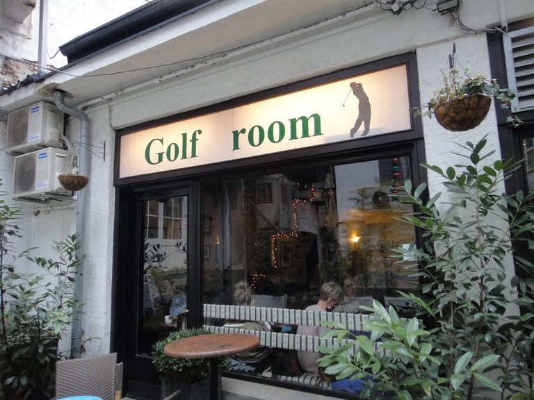 Golf Caffe