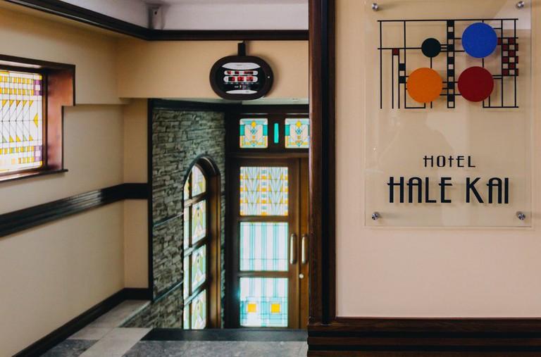 Hotel Hale Kai