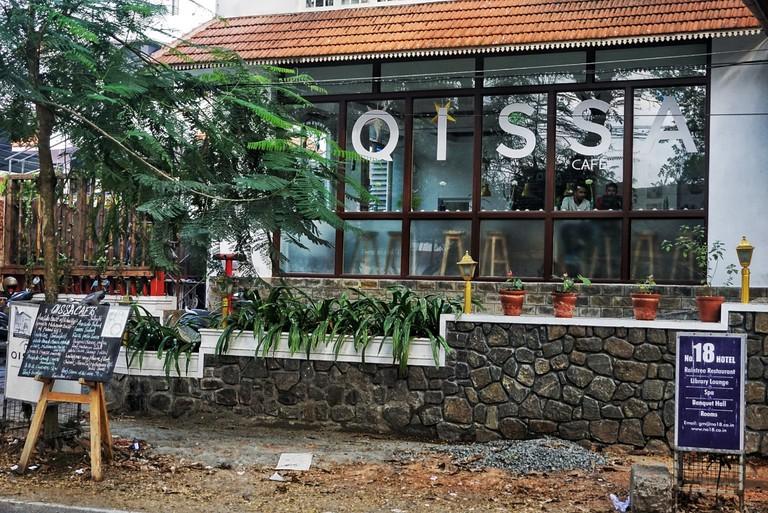 Qissa Café