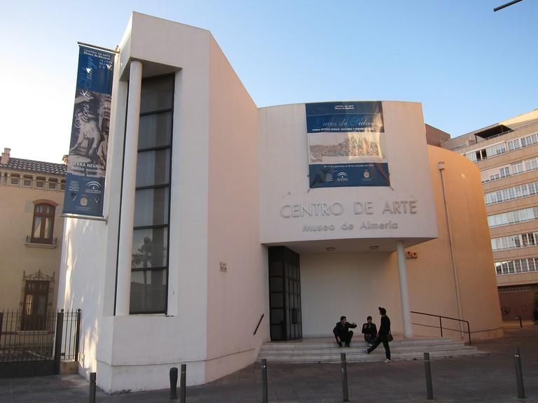 Museum of Almeria, Carretera de Ronda